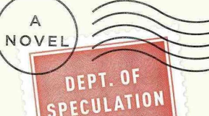 Dept. of Speculation – a refreshing spin on an exhausted topic